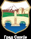 logo_gradSkopje