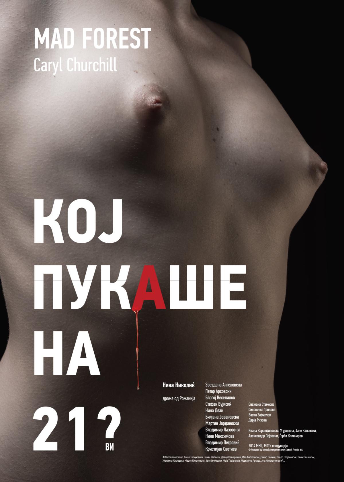 MF_PosterT
