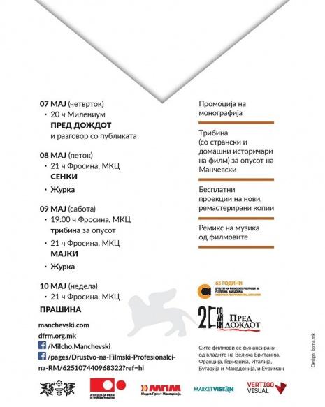 4-dena-so-milcho-122258