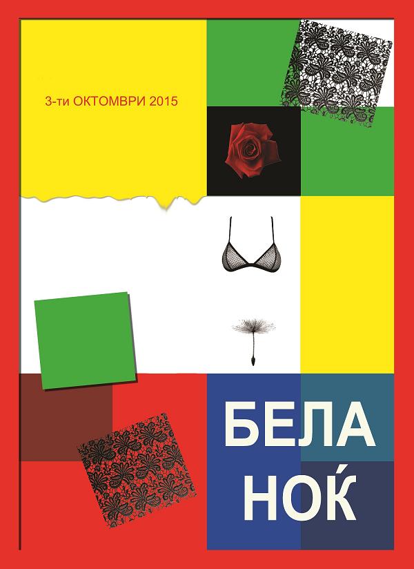 bela nok 2015 sajt