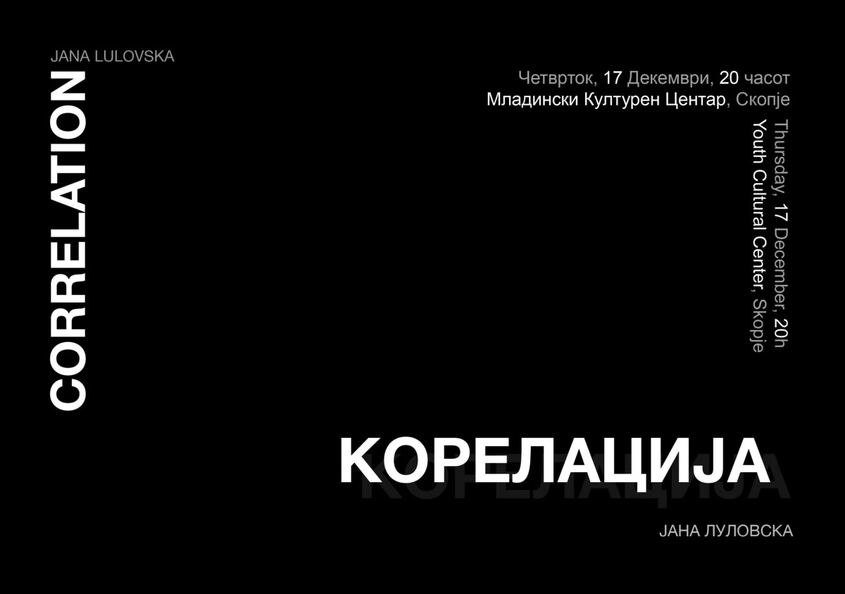 jana_lulovska