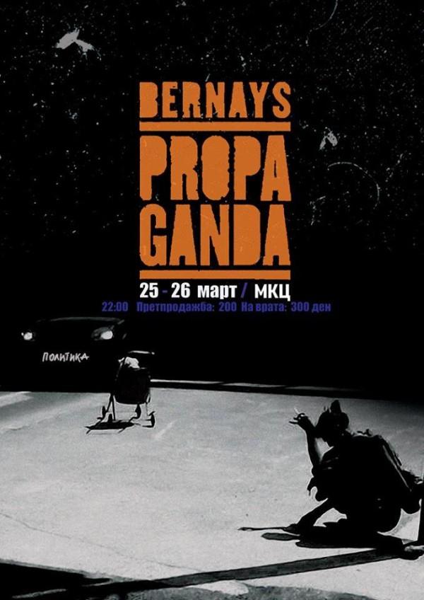 bernays_propaganda