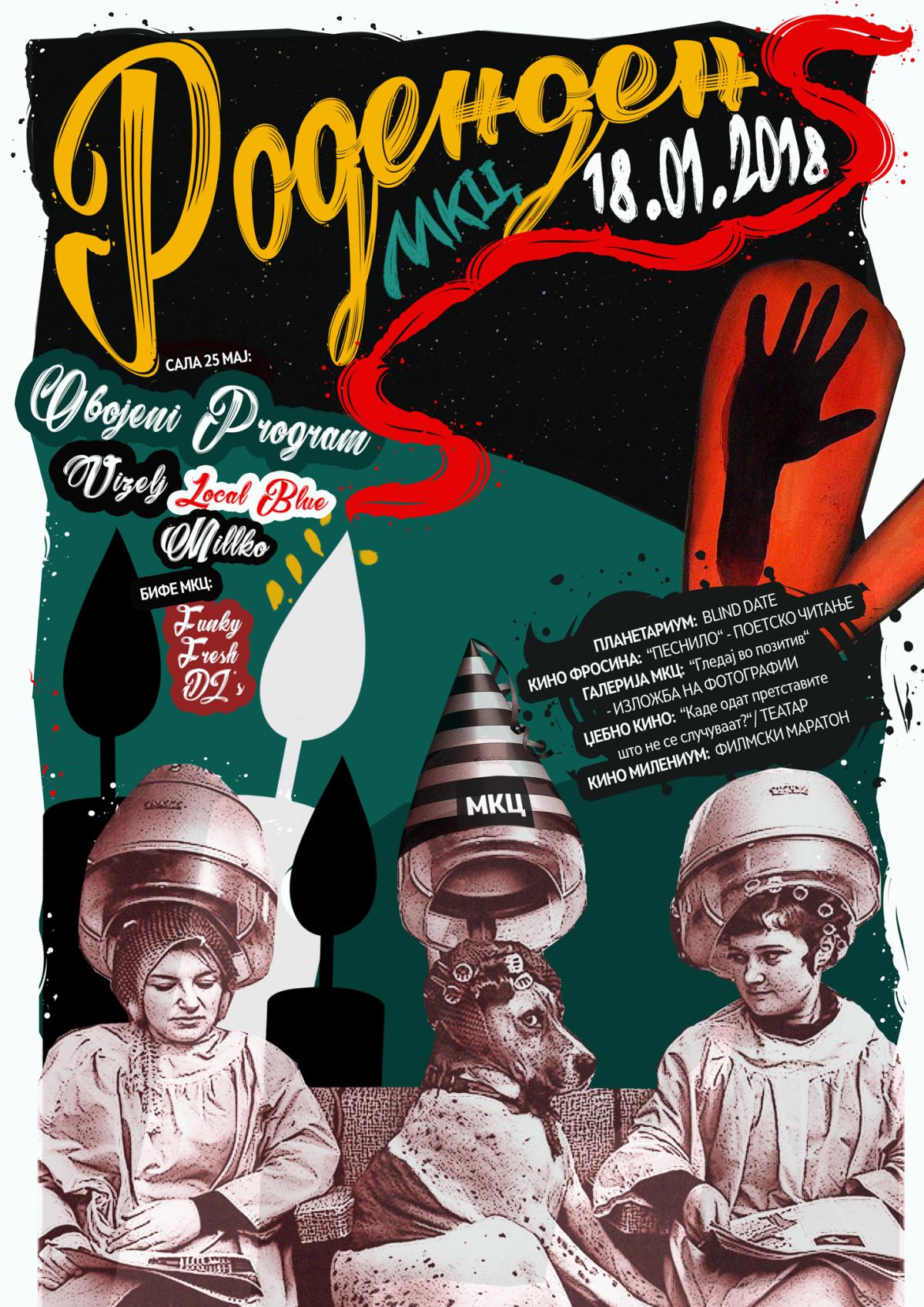 Final-WEB-poster