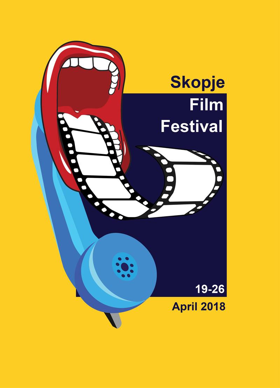 SKOPJE-FILM-FESTIVAL