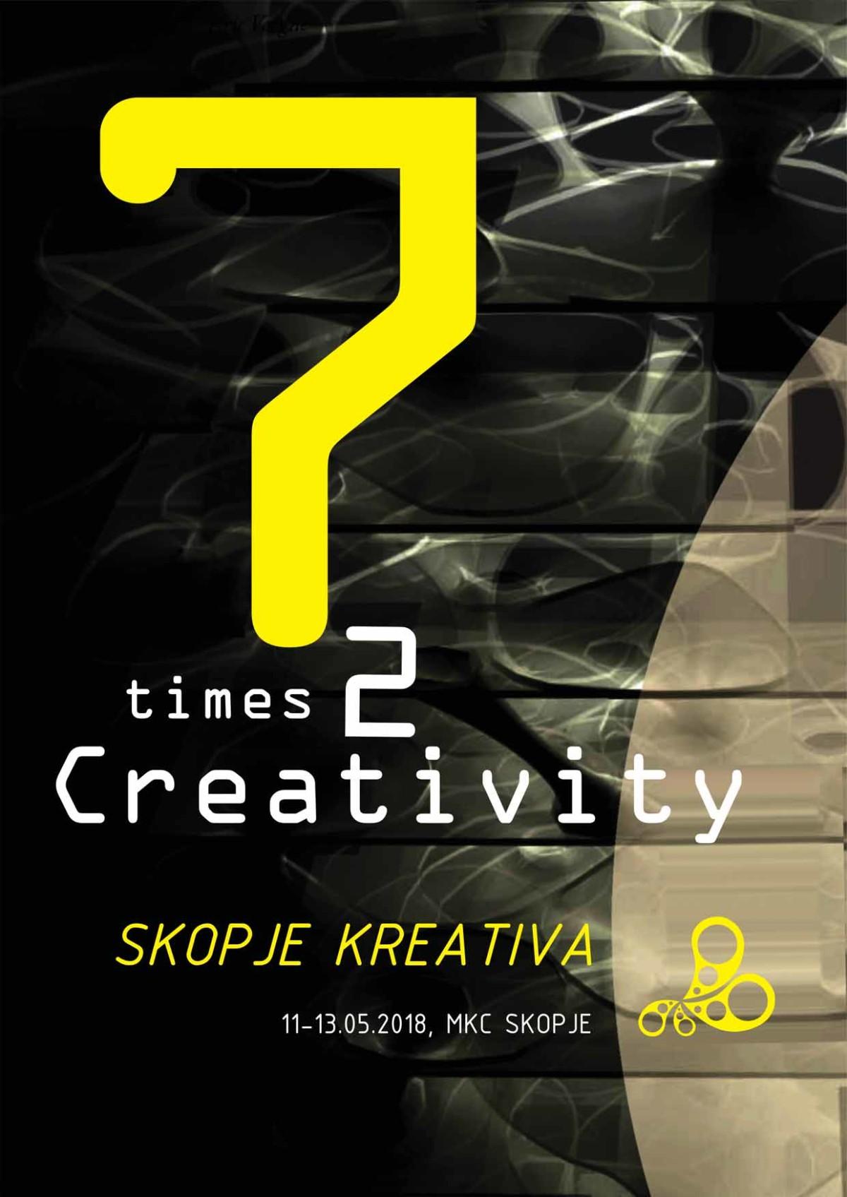Skopje-Kreativa_2018