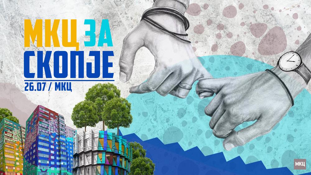 EVENT-cover-26juli
