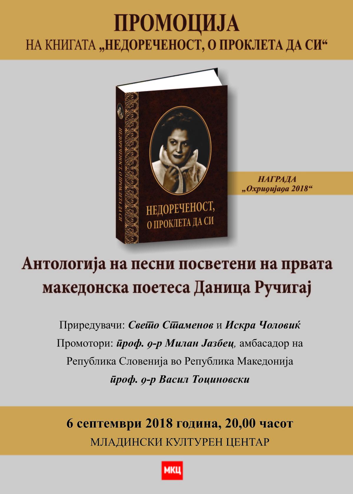 Poster Kniga