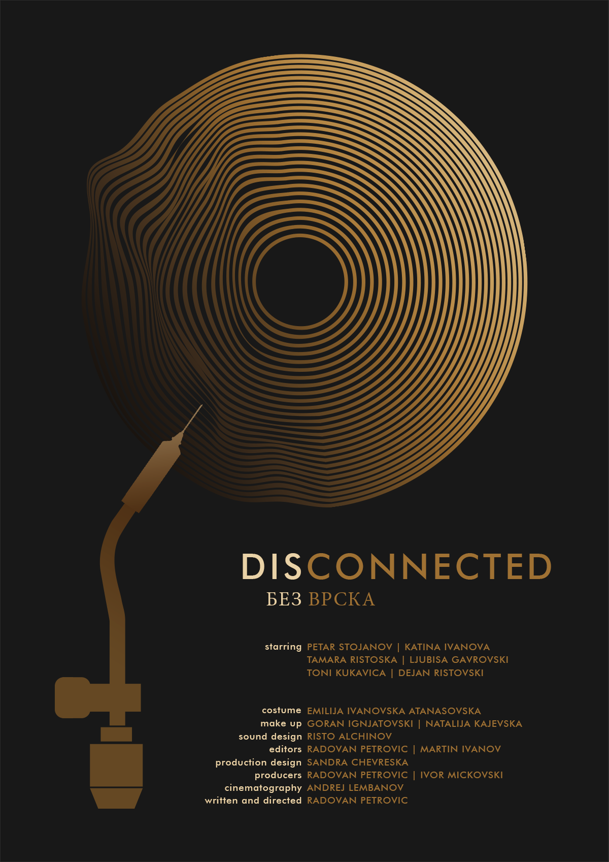 Disconnected_Poster_web