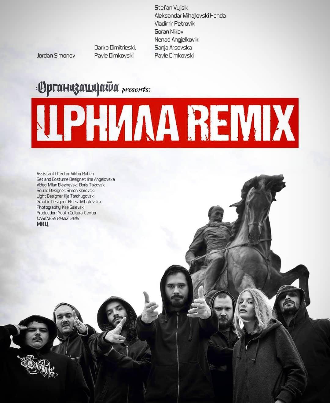 crnila remix_poster