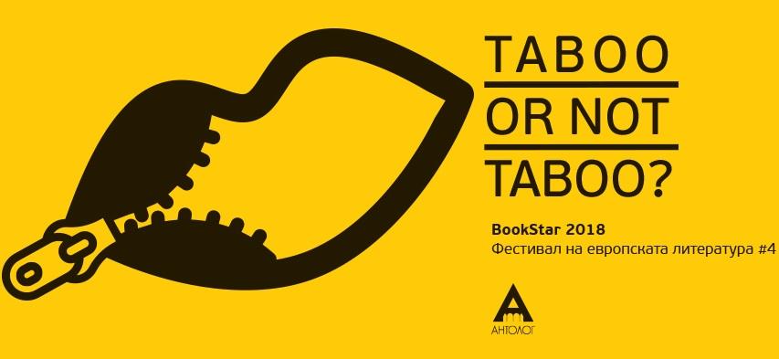 bookstar2018_facebook_event cover