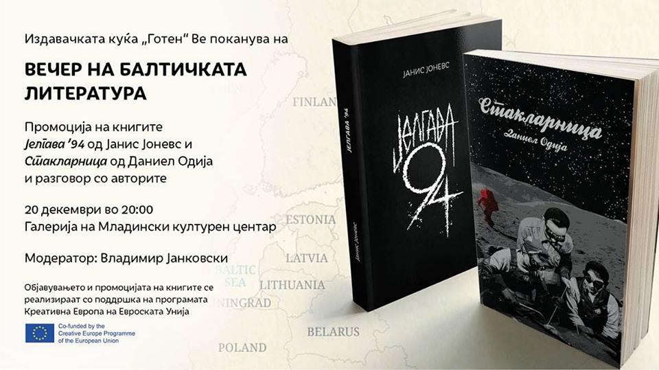 balticka literatura