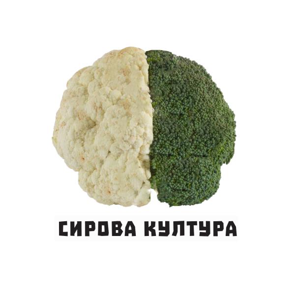 Logo-Sirova-Kultura