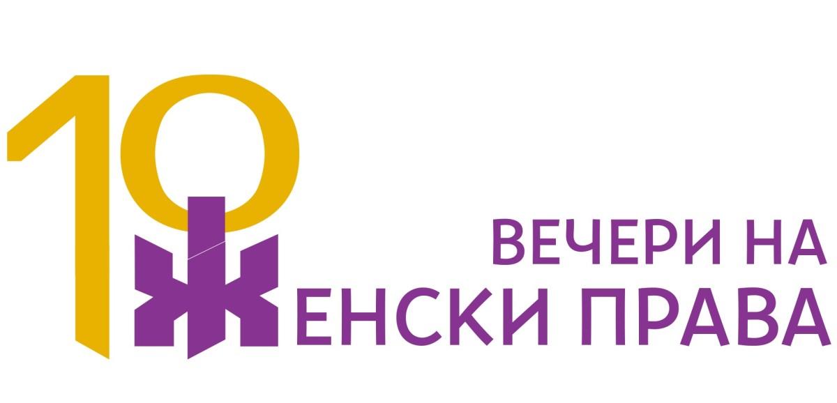 Logo WRN 10