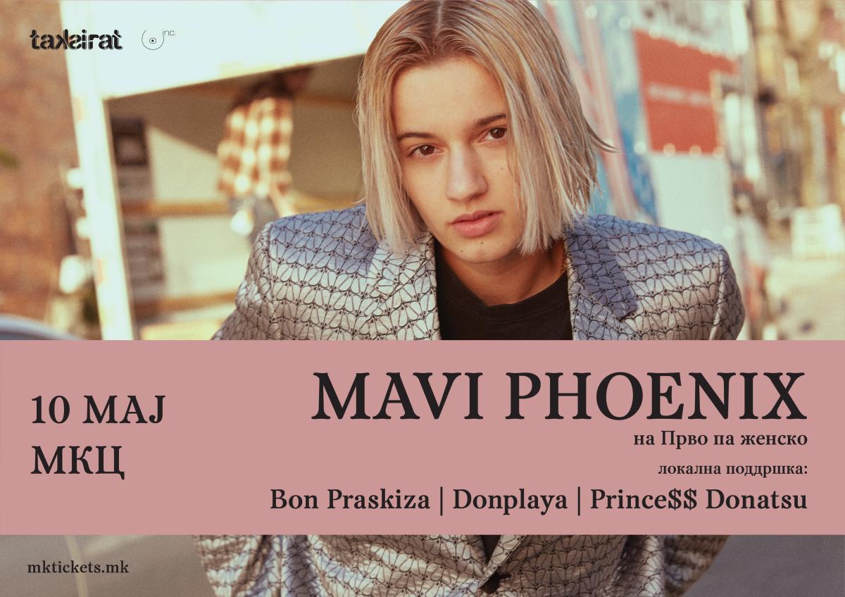 mavi_poster2-02
