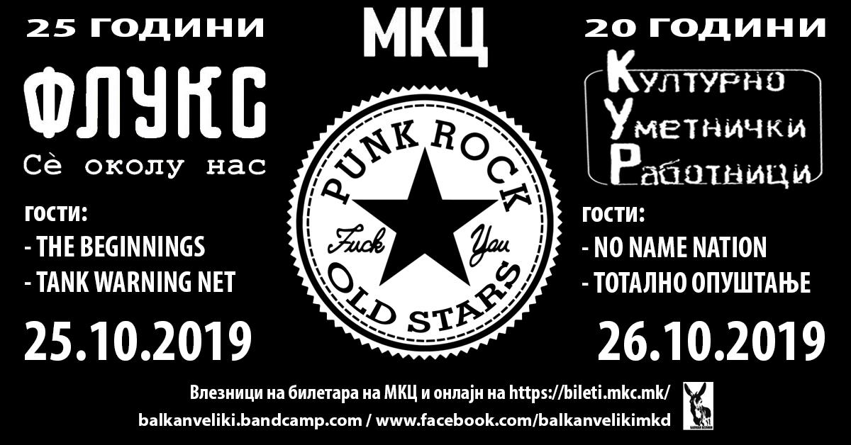 Koncert MKC 2019 final