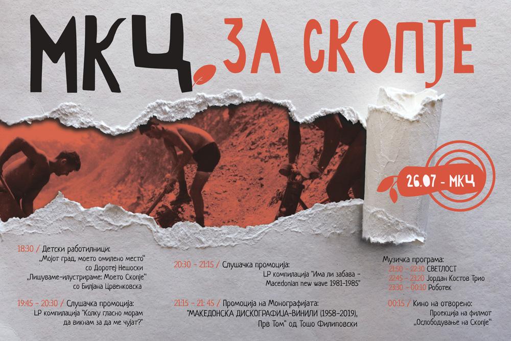 MKC-za-Skopje--Programa