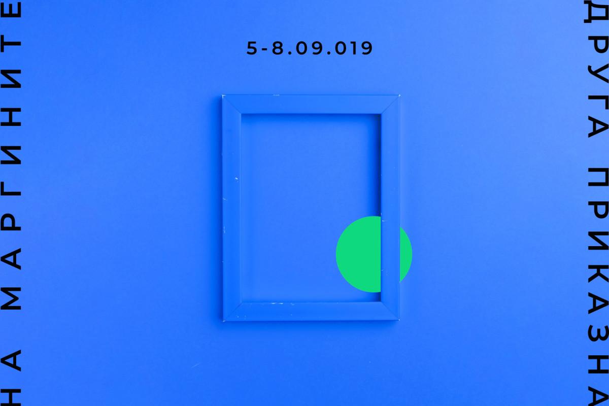 Druga-prikazna-2019---09