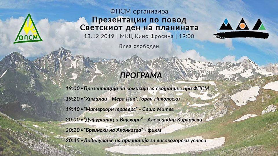 svetski den na planinata